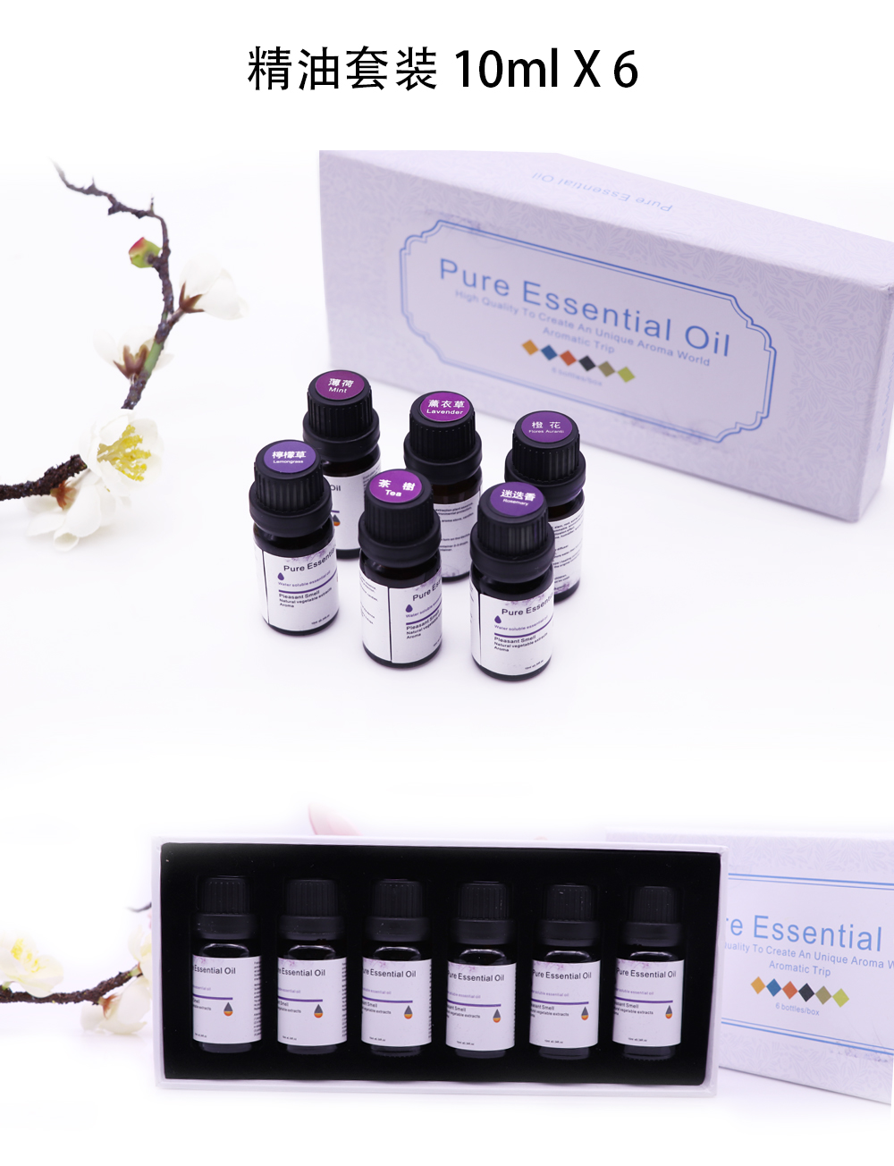 Natural Essential Oils ,100% Pure Aromatherapy Diffuser Oils with Lavender, Tea Tree, Eucalyptus, Lemon