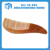 /product-gs/customized-high-quality-different-kinds-hair-wooden-comb-60327432303.html
