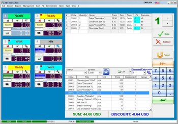 POS software for petrol stations