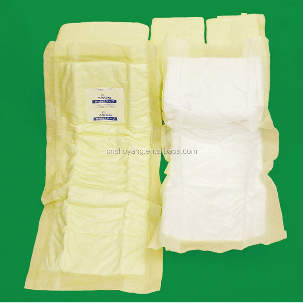 Disposable printed adult diaper factory incontinence insert pads