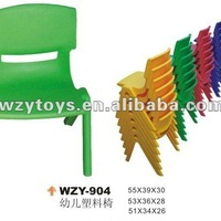 Plastic Kids Garden Chair