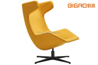 Best Comfortable Classic Design Lazy Lounge Chair