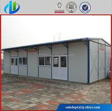 Prefab building house/light steel structure prefabricated house/mobile house for construction site dormitory,office