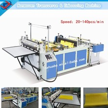 Computer Control Nonwoven Fabric Sheet Cutting Machine with ultrasonic horn