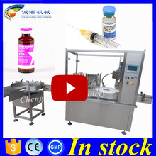 Hot sell automatic vial filling plugging and sealing,vial filling capping machine 300ml