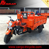 HUJU big red 3 wheeler/3 wheeler for sale/motorcycles dealers