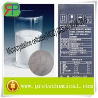 Food additive Emulsifier agent microcrystalline cellulose MCC natural cellulose