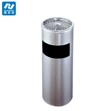 stainless steel cigarette bins