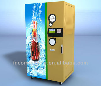 First RVM in china-reverse vending machine for recycle