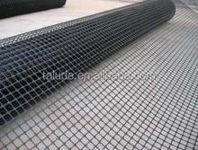 geogrid reinforcing biaxial plastic geo grid 30kn