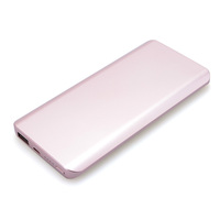 Mobile phone portable charger 7000mah cheap slim power bank for iphone 6 plus