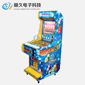 2017 new design Winning Numbers 8S simulator casino slot machine combine gift vending function arcade game machine