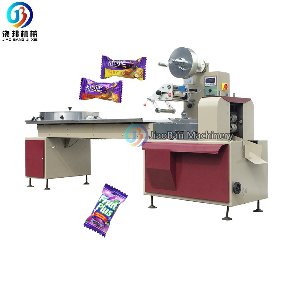 JB-800 Automatic small milk candy/toffee machine,plastic sachet candy packing