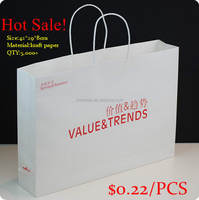 New Wholesale promotional paper shopping bag with cord handle