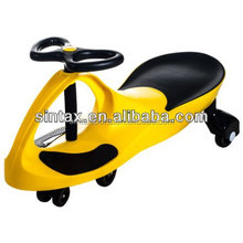 Le Rider Wiggle Ride-on Car