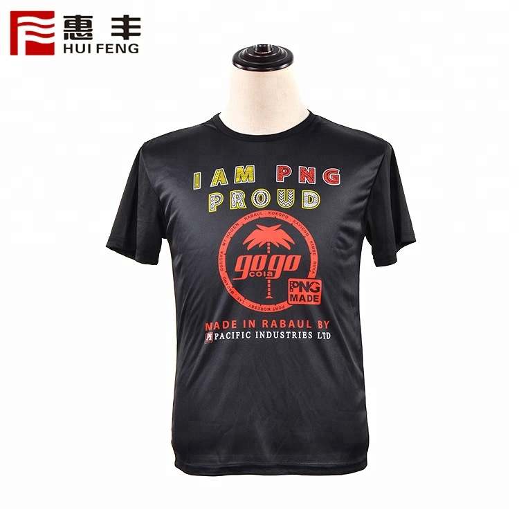 Online Shop China Wholesale Tshirt With Full Color Print Custom Size