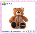 Plush Brown Basketball Game Mascot Bear