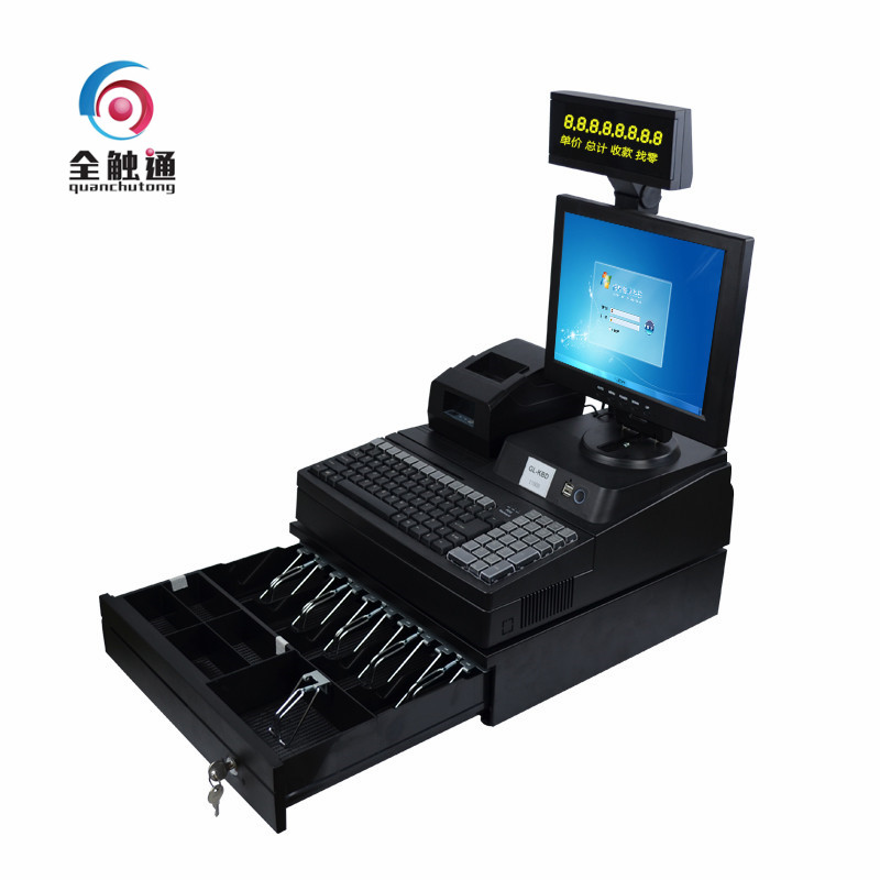 White POS terminal, with printer, cash drawer and customers' display