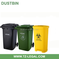 home recycling equipment waste bin with cover and lids 360l plastic garbage bin