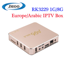 2017 new A96Gold Mini iptv smart tv box player vietnam set top box
