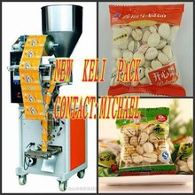 Vertical Automatic Pouch granule Peanuts Packing Machine back sealing packaging