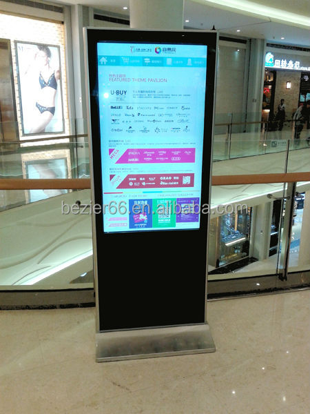 46inch tft programmable lcd display