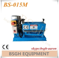 china manufacture used copper peeler electric cable stripping machine BS-015M