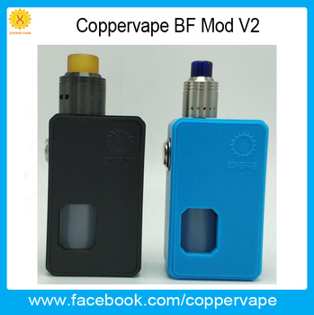 Top quality ABS 94V0 Coppervape BF V2 Squonk Box Mod 2017 best squonk box18650 bf mod v2