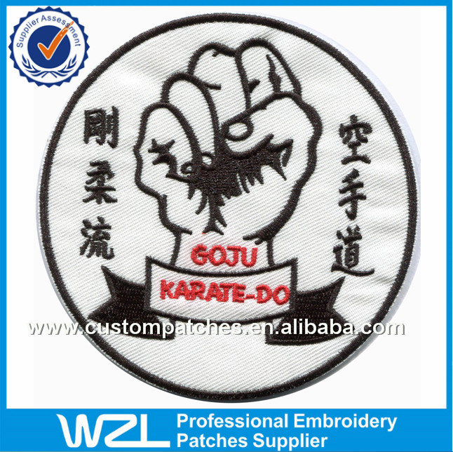 2016 Japanese Karate martial arts clothing embroidery patch