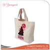 Customized Wholesale Standard Size Nature Cotton Canvas Bag