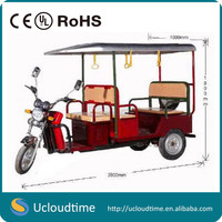 2017 tricycle -adult tricycle 3 wheel cargo tricycle Rickshaw