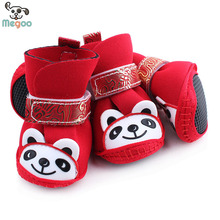 PU Rubber Puppy Boots Red Panda Dog Winter Shoes Skidproof