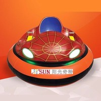 Bumper car Dodgem cars for sale