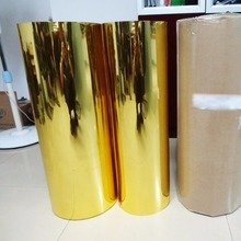 0.5mm clear pvc plastic sheet roll for folding boxes golden plastic PVC sheet