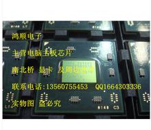hot offer&brand new CPU G507F-1 5900F080010 TMTA 301423