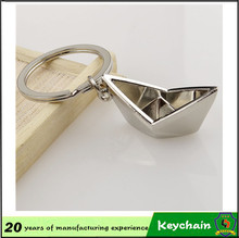 Promotional gifts -- 2016 Hot sell floating boat keychains / led key chain making machine (HH-key chain-349)