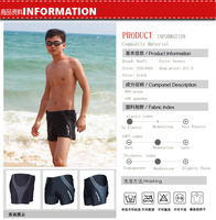 2015 New Men's Swimwear Swimsuits Sexy Fashion High Quality Men's Swimming Trunks Men Beachwear Swim suit Beach Surf Board Wear