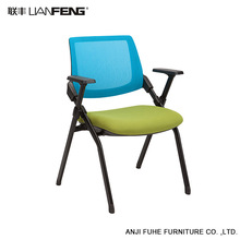 Factory direct sales wholesale office chair with foldable seat