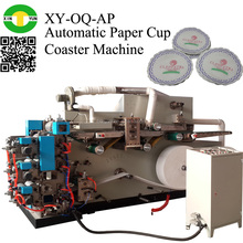 Automatic Colored tissue paper cup pad making machine