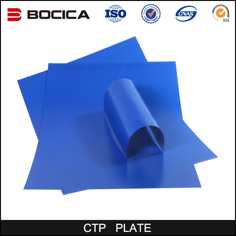 2013 new violet and thermal ctp plate
