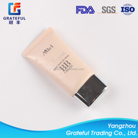 High quality tube 8 cosmetic tube with free samples