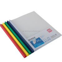FC Solid Color Office File/Stationery PP Report Cover