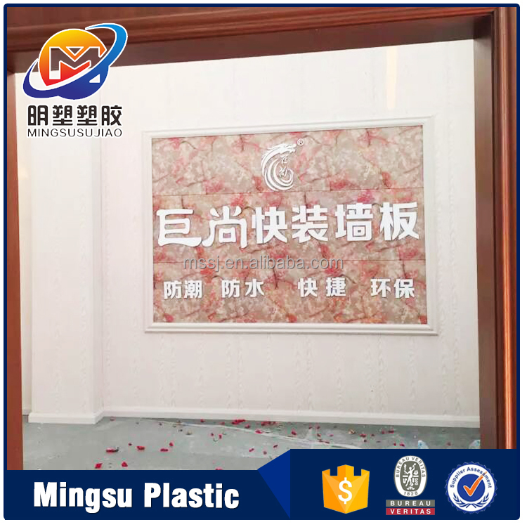 China supplier sales new pvc flexible plastic sheet alibaba in dubai