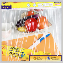 food packing PE Cling Film with plastic cutter
