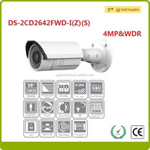 Hikvision CCTV camera DS-2CD2642FWD-IS CCTV camera Hikvision