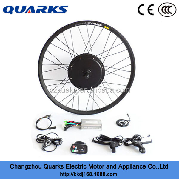 "Bicycle electric motor kit/26"" wheel/ebike conversion kit,KS205-02"