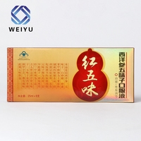 Wholesale Custom Made Printed Food Gift
