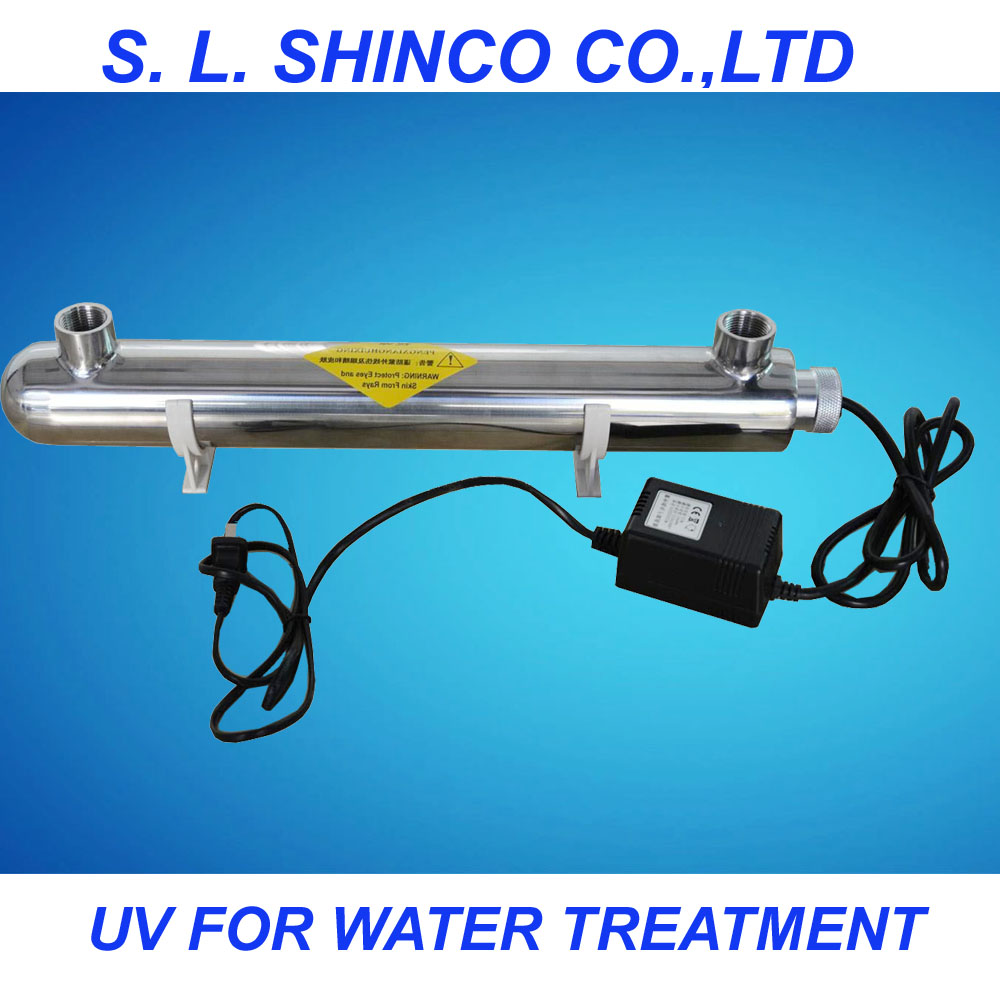 35w uv sterilizer antibacterial water treatment