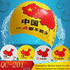 Free Sample China Map Printing Customized