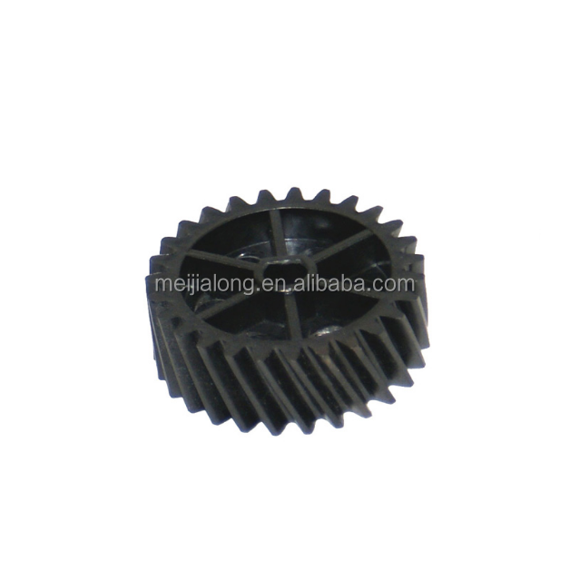 Copier Parts Lower Roller Gear 26T for Canon iR2520/2525/2530 FU8-0575-000